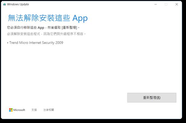 Windows | Old Sen Chang Tan
